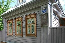 Музей Гайдара в Клину
