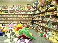 игрушки город Клин