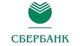 Клинское ОСБ 2563