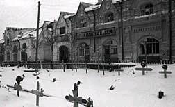 Клин 1941, годы Войны