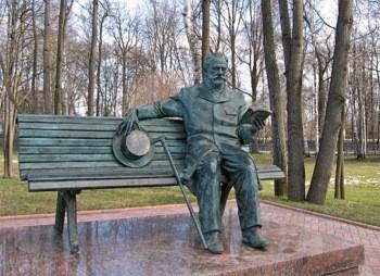 Памятник Чайковскому, Клин