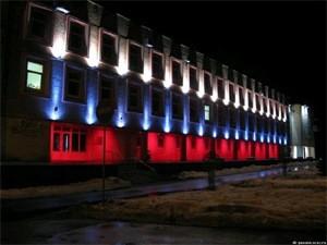 Администрация Клинского района, г. Клин