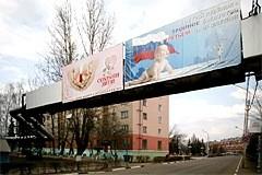 Реклама в городе Клин