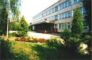 Школа имени П. И. Чайковского г. Клин