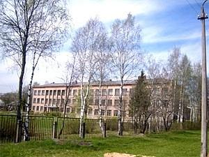 Школа 8 Клин