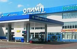 ТЦ Олимп, Клин