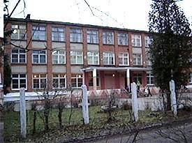 Школа 14 Клин