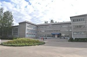 Школа 17 Клин