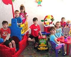 Детский сад, Клин