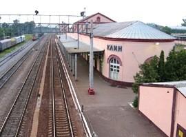 Вокзал в Клину
