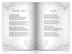 Клинские поэты