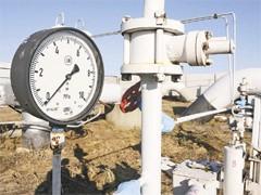 Клинское газовое хозяйство