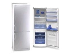 Как выбрать недорогой холодильник