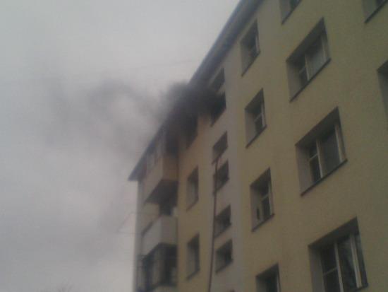 пожар, Клин
