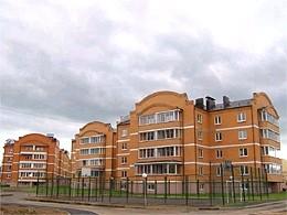 Недвижимость в городе Клин