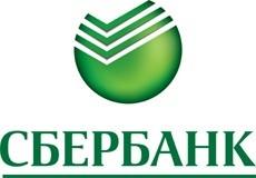 Клинский Сбербанк